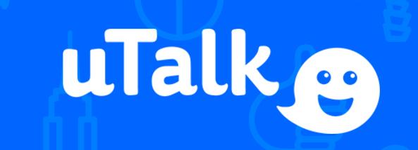 uTalk Coupons