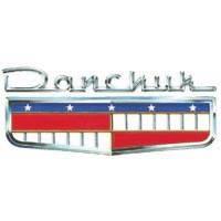 Danchuk Coupons