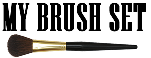 My Brush Set Coupons