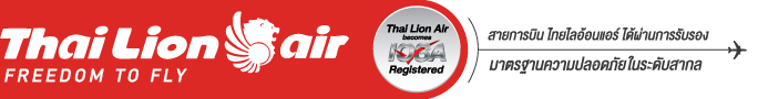 Thai Lion Air Coupons
